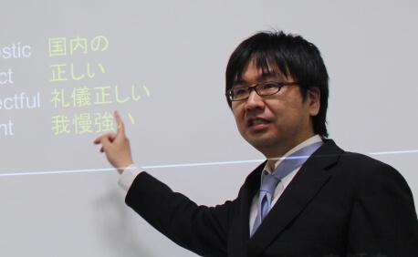 代表亀田浩史